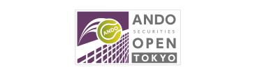 安藤証券オープン